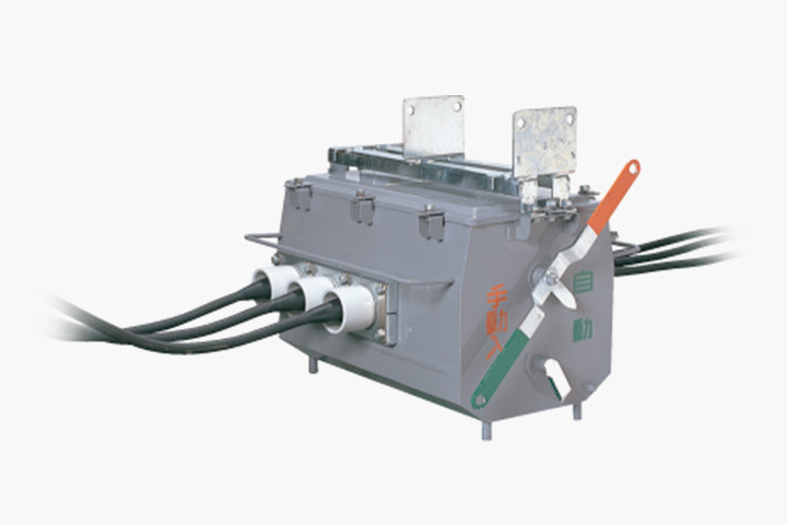 Equipment of power distribution that contributes to the maintenance and efficiency of power supply equipment
