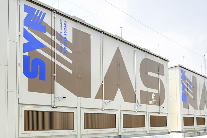 NAS battery which is the first megawatt-class electric energy storage system being utilized in the world
