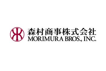 Morimura Group About Ngk Ngk Insulators Ltd